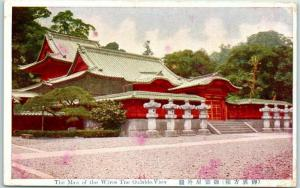 Vintage JAPAN Postcard Temple Front View The Man of the Wives, Outside View