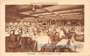 Angkor, La Salle A Manger de 1 Classe Messageries Maritimes Ship Unused