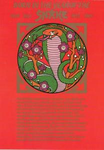 The Year Of The Snake Chinese Horoscope Zodiac Starsign Postcard