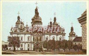 Postcard Modern Russia