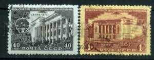 504021 USSR 1950 year Anniversary Republic Kazakhstan set