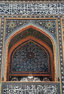 us7221 mashaad glazed tiles of harm iran