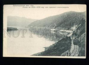 169249 RUSSIA Trans-Baikal Railway Rocks TRAIN vintage PC