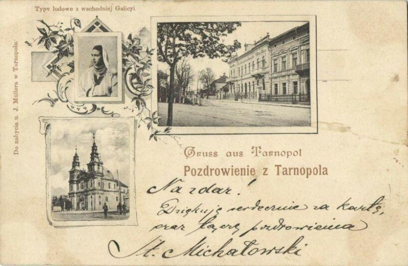 ukraine russia, TARNOPOL TERNOPIL, Multiview 1899 Stamp