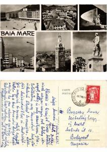 CPM AK BAIA MARE ROMANIA (505648)