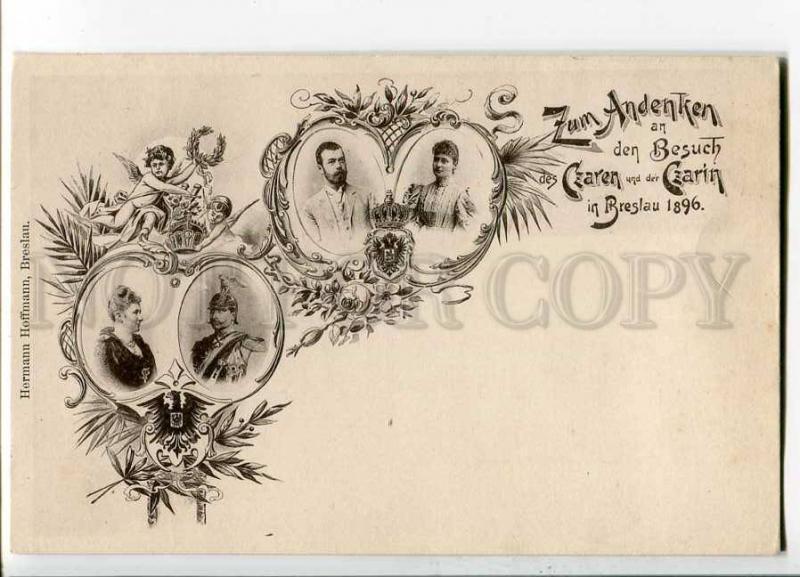 262363 RUSSIA POLAND BRESLAU 1896 year CZAR NICHOLAS II RARE