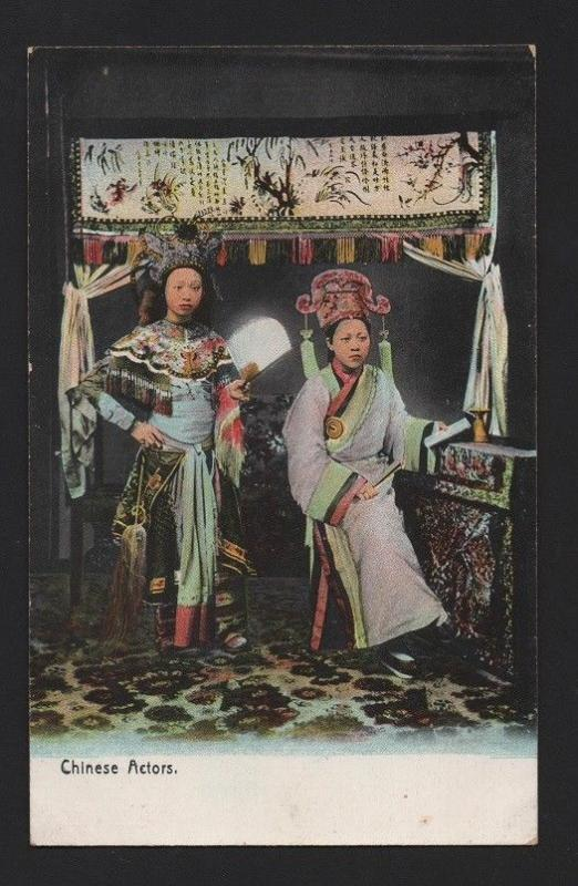 HONG KONG Postcard 1910 years CHINA CHINESE ACTORS THEATER ethnic dress XX