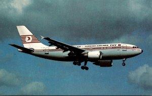 THY Turkish Airlines Airbus A310-304 At Zurich Switzerland
