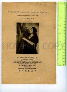 434860 1937 program jubilee concert activity harpist Ksenia Erdeli Shpilberg