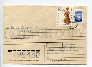 412966 BELARUS to RUSSIA 1993 year Gomel to St. Petersburg real posted COVER