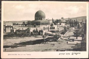 Mint Jerusalem Israel  Real Picture Postcard RPPC Site Of The Temple
