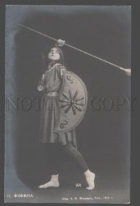 107180 FOKINA Great Russia BALLET DANCER Art Nouveau PHOTO old