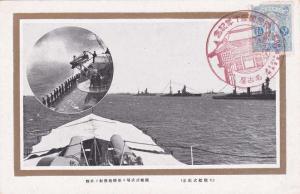 Japan Navy Battleships - Fancy Cancel - Sc# 129b