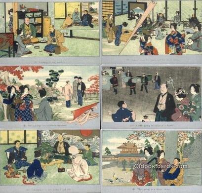 Japanese Art Card, Wedding Serie 6 Card Set Unused Near mint close to perfect