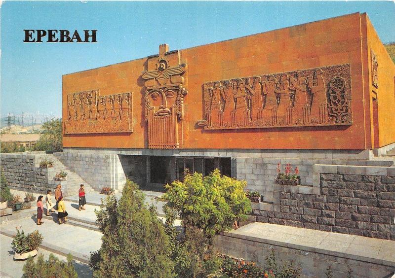 B52543 Yerevan Erbuni Museum armenia