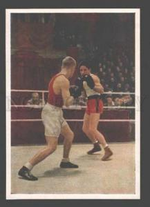 091923 BOXING photo by M. Batashev Old russian PC