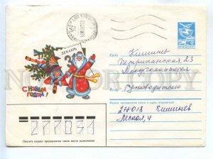 284473 USSR 1985 year Bazarov Happy New Year Santa postal COVER