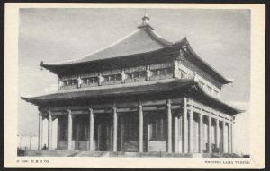 Chicago Worlds Fair 1933-1934 Chinese Lama Temple Chicago Illinois Unused c1933