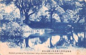 Botanic Garden of the Appertoion college Hakkdido Imperial University Japan U...