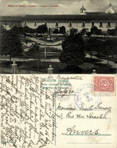 colombia, POPAYAN CAUCA, Parque de Caldas (1913) Stamp