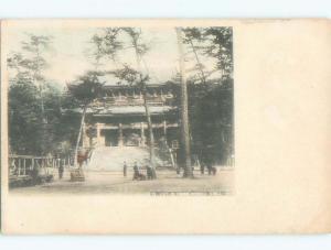 Pre-1907 NICE VIEW Kyoto Japan i5353