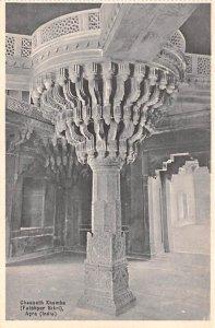ChaUSA th Khumba Agra India Unused