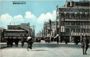 PC CPA YOKOHAMA Isezakicho dori JAPAN (a9258)