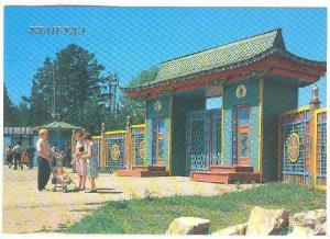 Ulan-Ude , Republic of Buryatia, Russia , 1988 ; Ethnographical Museum Entrance