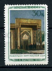 502908 USSR 1940 year Union Agricultural Exhibition Kyrgyzstan
