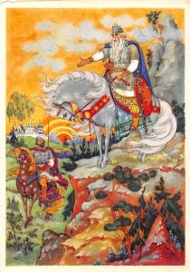 Fantasy, Russian Fairy, Svyatogor's tale (Ilya Muromets) mythology