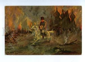 156895 SOUVENIR WAR 1812 NAPOLEON White HORSE by LVOV vintage