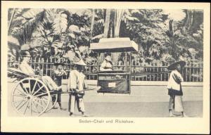 china, HONG KONG, Sedan Chair and Rickshaw (1910s)