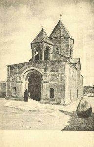 armenia, ECHMIATSIN ETCHMIADZIN, Shoghakat Church (1920s) Postcard