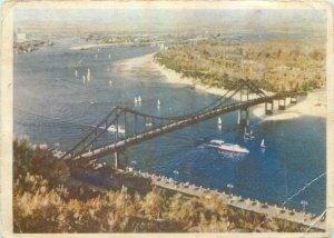 Ukraine Postcard Kiev Pedestrian Bridge across Dniepr aerial view