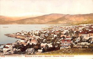 Beyrouth, Beyrout, General View of Libanon Beirut, Lebanon , Carte Postale Un...