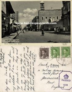 iraq, MOSUL MOSSOUL, Clock Tower Street (1941) Stamps, Censor Cancel