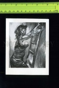 213444 Renato Guttuso Girl with ladder old card