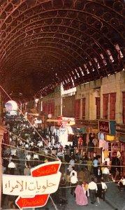 Hamidieh Bazaar Beirut, Lebanon , Carte Postale writing on back