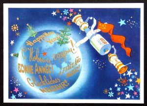 000137 Happy New Year! SPACE Apollo-Soyuz SPACESHIP Soviet Russian postcard 1978