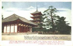 Japan Kofukuji Temple Nara Kofukuji Temple Nara