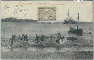80160 -  MADAGASCAR -  Vintage Postcard - DIEGO SUAREZ 1906