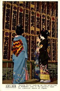 Japan - Geisha Girls Viewing Actor List for Kabuki, Classical Dance Team