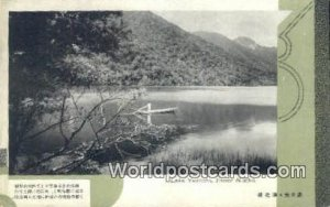 Lake Yumoto Inner Nikko Japan Unused