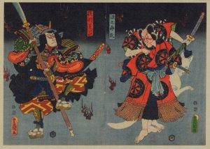 Ichikawa Kodanji IV as Fox Genjuro Japanese Painting Postcard