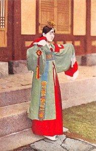Korean Custom Unused