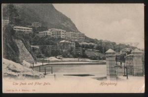 100630 CHINA HONGKONG Peak and Filter Beds Vintage PC