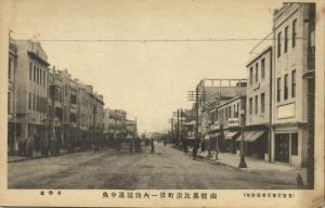 japan, HAKODATE, Hokkaido, Ebisu-cho First Fire Prevention Boulevard (1910s)