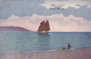 Sailboats, Straits Of Maiko, Japan, 1900-1910s