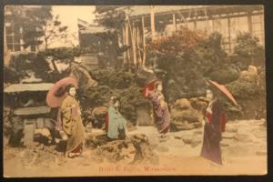Vintage Color Postcard Unused Hotel de Fujiya Miyanoshita Japan LB