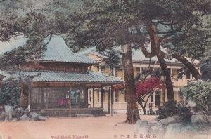 Mogi Hotel Nagasaki Japanese Antique WW1 Postcard